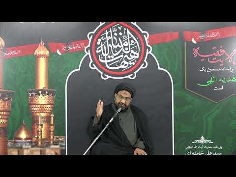 [Majlis 04] Wilayat-e-Faqih - Mudafa-e-Aza   19th Muharram 1439   Moulana Syed Taqi Raza Abedi - Urdu