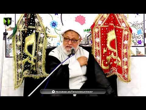 [04] Topic: Maarfat-e-Imam (as)   H.I Ghulam Abbas Raesi - Muharram 1439/2017 - Urdu