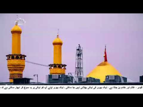 [09Oct2017] کربلا ایک درسگا  - Urdu