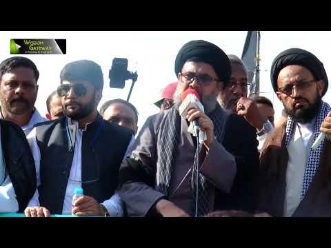 [جیل بھرو تحریک] Khitab & Griftari : H.I Ahmed Iqbal Rizvi | 13 October 2017 - Urdu