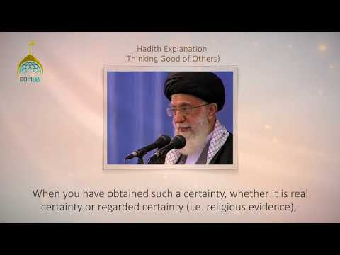 [27] Hadith Explanation by Imam Khamenei | Thinking Good of Others | Farsi sub English