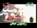 HUSSAIN MEEGA ABOL FAZL-PERSIAN