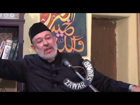 [06] Hidayat-e-Elahi ki Bunyadein   6th Muharram 1439   Moulana Agha Mujahid Hussain - Urdu