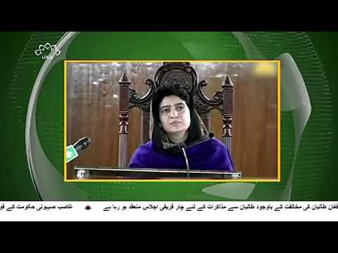 [16Oct2017] ایران و پاکستان کے درمیان اعلی تعلیم کے تعاون میں فروغ پر تا