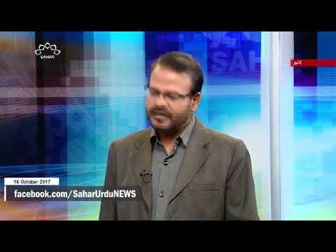 [16Oct2017] رقہ میں سخت ترین جنگ - Urdu