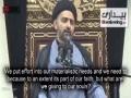[Clip] Where is Imam Hussain (as) pointing us towards? | Moulana Nusrat Bukhari - Urdu Sub English