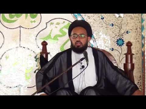 2nd Majlis Muharram 1439 hijari 2017 Qurani siffat ki roshni main shuhada Karbala by Allama Sadiq Taqvi -Urdu
