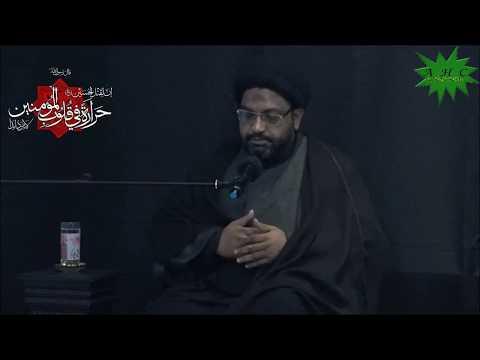 [05] Karbala Mareka-e-Haq Aur Batil   Eve 5th Muharram 1439   Moulana Syed Taqi Raza Abedi