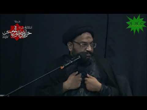 [12] Karbala Mareka-e-Haq Aur Batil | 11th Muharram 1439 | Moulana Syed Taqi Raza Abedi - Urdu