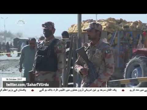 [18Oct2017] کوئٹہ میں بم دھماکہ، 7 پولیس اہلکارہلاک- Urdu
