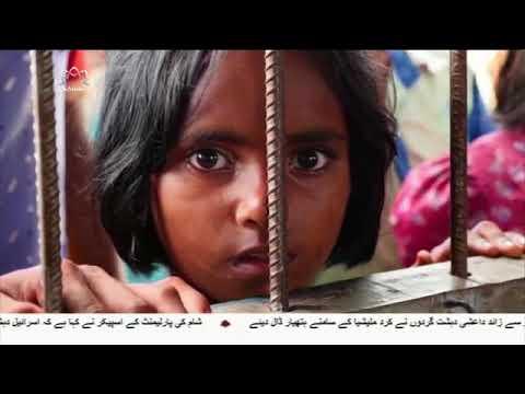 [18Oct2017] میانمار کے روہنگیا مسلمان پناہ گزینوں کی بڑھتی ہوئی تعداد پ
