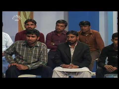 [19 Oct 2017] مہدویت - شہید مطہری کی نگاه میں  - فکر مطہر - Urdu