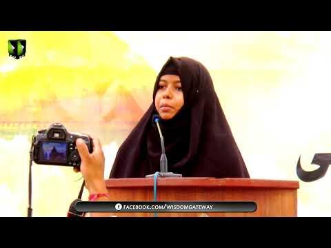 [Youm-e-Hussain as] Jinaan Fatima | Jamia Karachi KU | Muharram 1439/2017 - Urdu