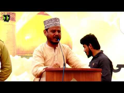 [Youm-e-Hussain as] Janab Nasir Azizi | Jamia Karachi KU | Muharram 1439/2017 - Urdu
