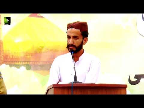 [Youm-e-Hussain as] Br. Siraaj | Jamia Karachi KU | Muharram 1439/2017 - Urdu