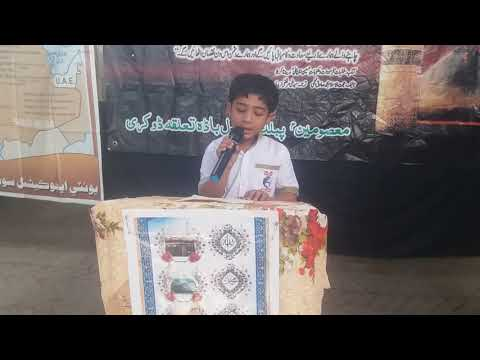 [Hussain Day at Masomin Public school Badah] Speech by Mohsin Mehdi Speech