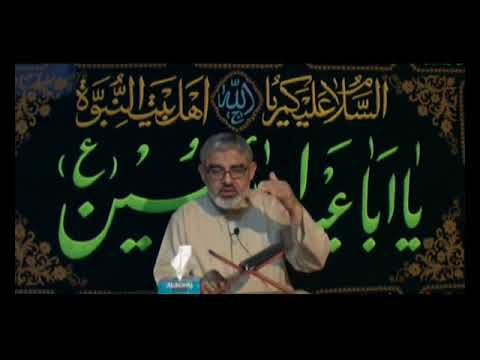 Manwai Taraqqi - Spritual Uplifting | Speech: H.I Ali Murtaza Zaidi - Urdu