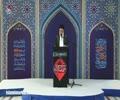 [Khutba-e-Jumaa] 20th Oct 2017 | Topic: Aamal wa Ibadat - Ustad Syed Jawad Naqvi - Urdu