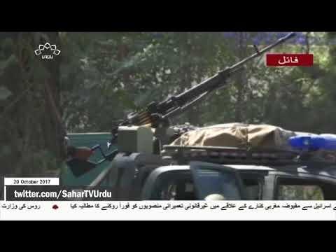 [20Oct2017] افغانستان: کابل کی مسجد امام زمان میں خودکش حملہ،  - Urdu