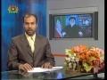 Leader Ayatollah Khamenei And President Ahmadinejad - Nowruz Msg 2009 - Urdu Nws Rprt