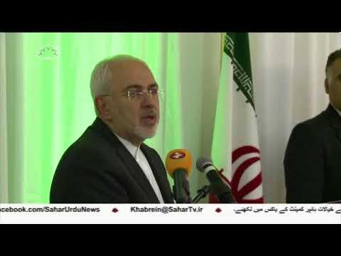 [24Oct2017] ٹرمپ کے بیہودہ بیانات ایرانی عوام کے عزم و ارادے کو متزلزل ن