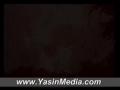 مستند دفاع مقدس Defa Moghaddas 9/19 - Persian