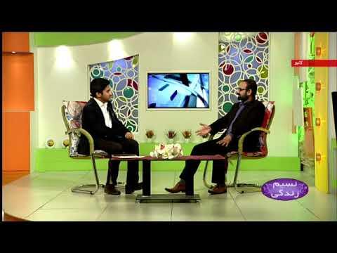 [ صحت مند جلد کے لئے مناسب خوراک  [ نسیم زندگی - SaharTv - Urdu