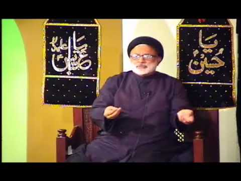[04] Shia ki pehchaan Ahlul Bayt a.s ki nigaah mein- Maulana Mohammad Askari-Chicago -Urdu