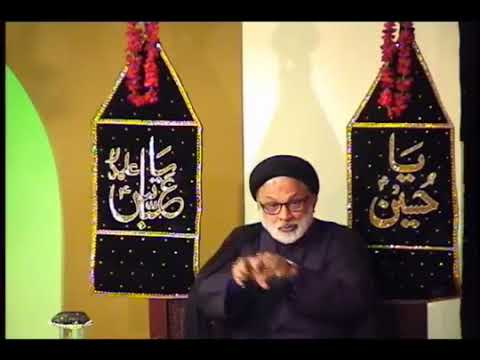[05] Shia ki pehchaan Ahlul Bayt a.s ki nigaah mein- Maulana Mohammad Askari-Chicago -Urdu