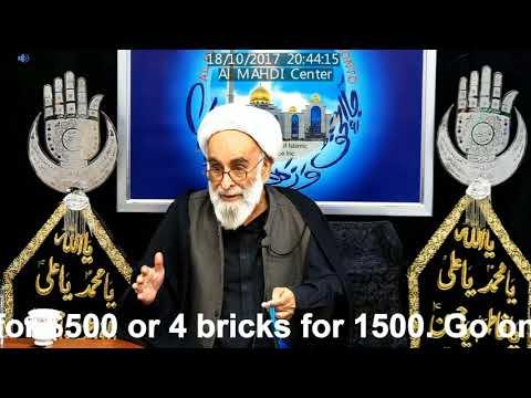 [7 Majlis] Topic: Insaan Human |Maulana Haider Ali Jawadi |  Toronto Moharram 1439 2017 - Urdu
