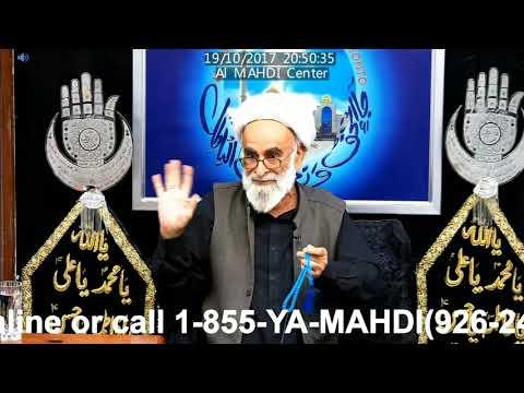 [8 Majlis] Topic: Insaan Human |Maulana Haider Ali Jawadi| Toronto Moharram 1439 2017 - Urdu