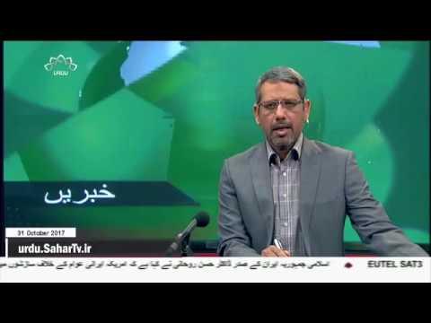 [31Oct2017] غزہ پٹی پر صیہونیوں کا فضائی حملہ - Urdu