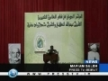Iran Lebanon honor two prominent religious figures - 23Mar2009 - English