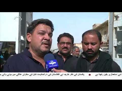[Nov012017] سامرا میں زائرین اربعین کی چہل پہل - Urdu