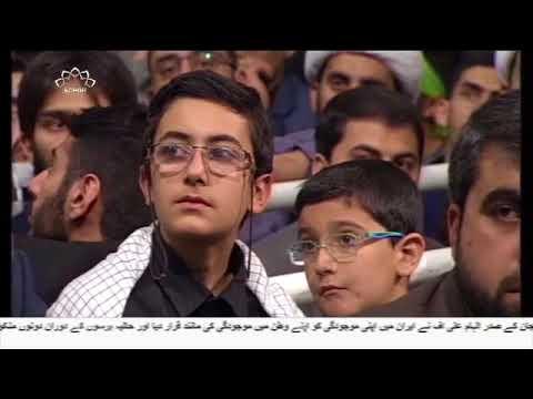 [02Nov2017] امریکہ اصلی اور خبیث دشمن ہے، رہبر انقلاب اسلامی - Urdu