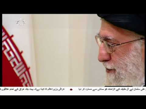 [02Nov2017] روسی صدر پوتن کی رہبر انقلاب اسلامی سے ملاقات  - Urdu