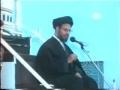 Aqeel Gharavi Majlis Rabiulawwal 2009 Part 2 - Urdu