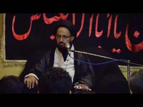 [Majlis] Topic: Dua Imam Sajjad (as) Or Niyaat   H.I Sadiq Raza Taqvi   Muharram 1439/2017 - Urdu
