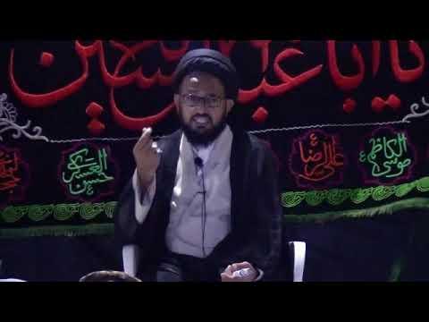[Majlis] Topic: صدق و سجائی   H.I Sadiq Raza Taqvi   Muharram 1439/2017 - Urdu
