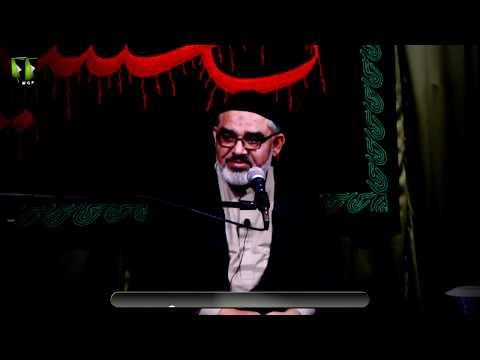[Clip] Eman ka Kamal kaisay hasil ho | H.I Ali Murtaza Zaidi | Urdu