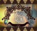 سورة يس روعة بالطور العراقي بصوت عامر الكاظمي - Arabic
