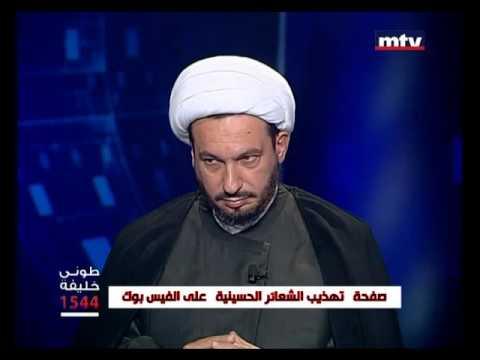 التطبير استعراض وليس جزع ولايوجد ولاية للاب لتطبير ابنه - Arabic