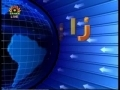 Political Analysis - Zavia-e-Nigah - 27th March 2009 - Urdu