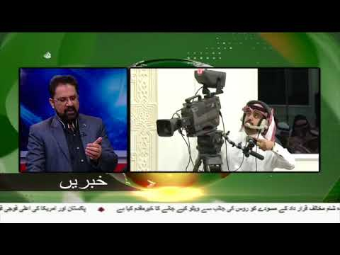 [17Nov2017] سعودی عرب کو ایران کا سخت انتباہ - Urdu