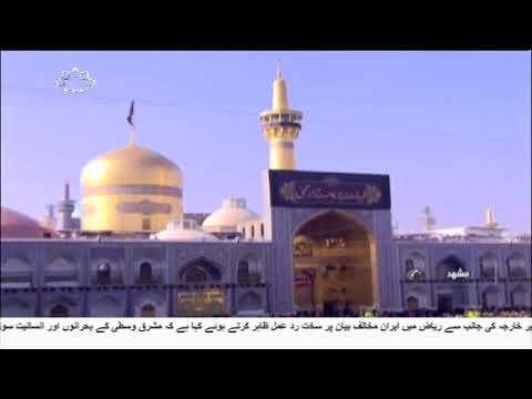 [17Nov2017] رسولؐ اور نواسہ رسولؐ کی عزاداری- Urdu