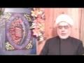 Tafseer Surat Yousef part19 - English