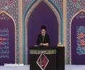 [Khutba-e-Jumaa] 17th Nov 2017 | Topic: Aamal wa Ibadat - Ustad Syed Jawad Naqvi - Urdu