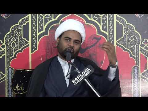 [05] Karbala Ka Irfani Pehlu - Moulana Akhtar Abbas Jaun - Urdu