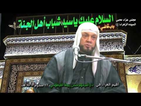 شيخ سعد المدرس سورة الفجر سورة الامام الحسين ع