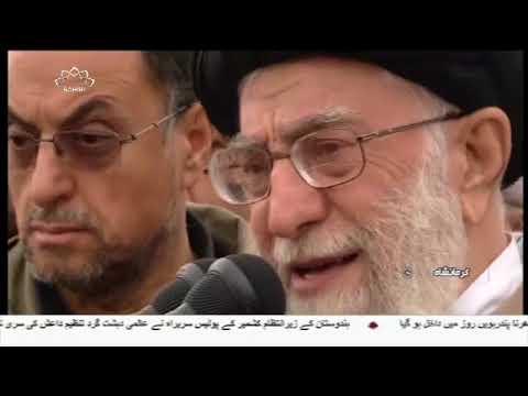 [20Nov2017] رہبر انقلاب اسلامی زلزلے سے متاثرہ علاقوں کے دورے پر  - Urdu